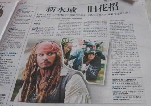 Newspaper report on the movie